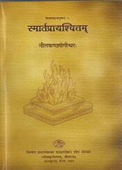 Smarthaprayaschi_508e0c5864a2a
